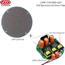 1pcs Hydroponice AC 220V 50w 100w 150w led grow chip white color pcb with led driver for led grow light and led high bay light