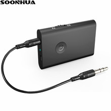 SOONHUA 3.5mm Jack Bluetooth Receiver Mini Wireless Music Audio Receiver A2DP HiFi Stereo Dongle Adapter for iPod TV Mp3 Mp4 PC