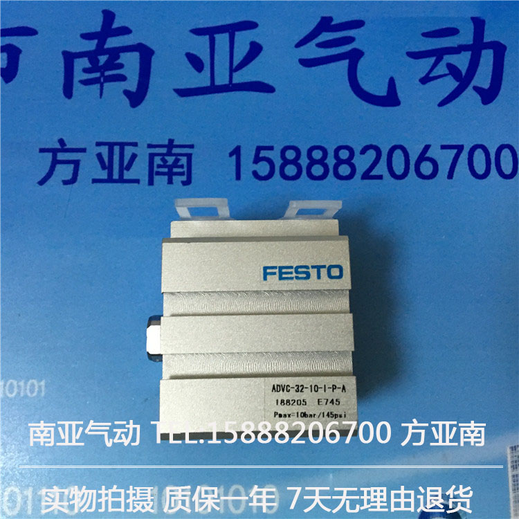 ADVC-32-5-P-A ADVC-32-10-P-A ADVC-32-15-P-A pneumatic cylinder FESTO dhl ems new festo short stroke cylinder advc 12 10 a p a for industry use a1