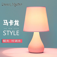 Buy table lamps remote control and get free shipping on aliexpress north european warm princess bedroom lamp creative minimalist modern ceramic light remote control table lamp free aloadofball Image collections