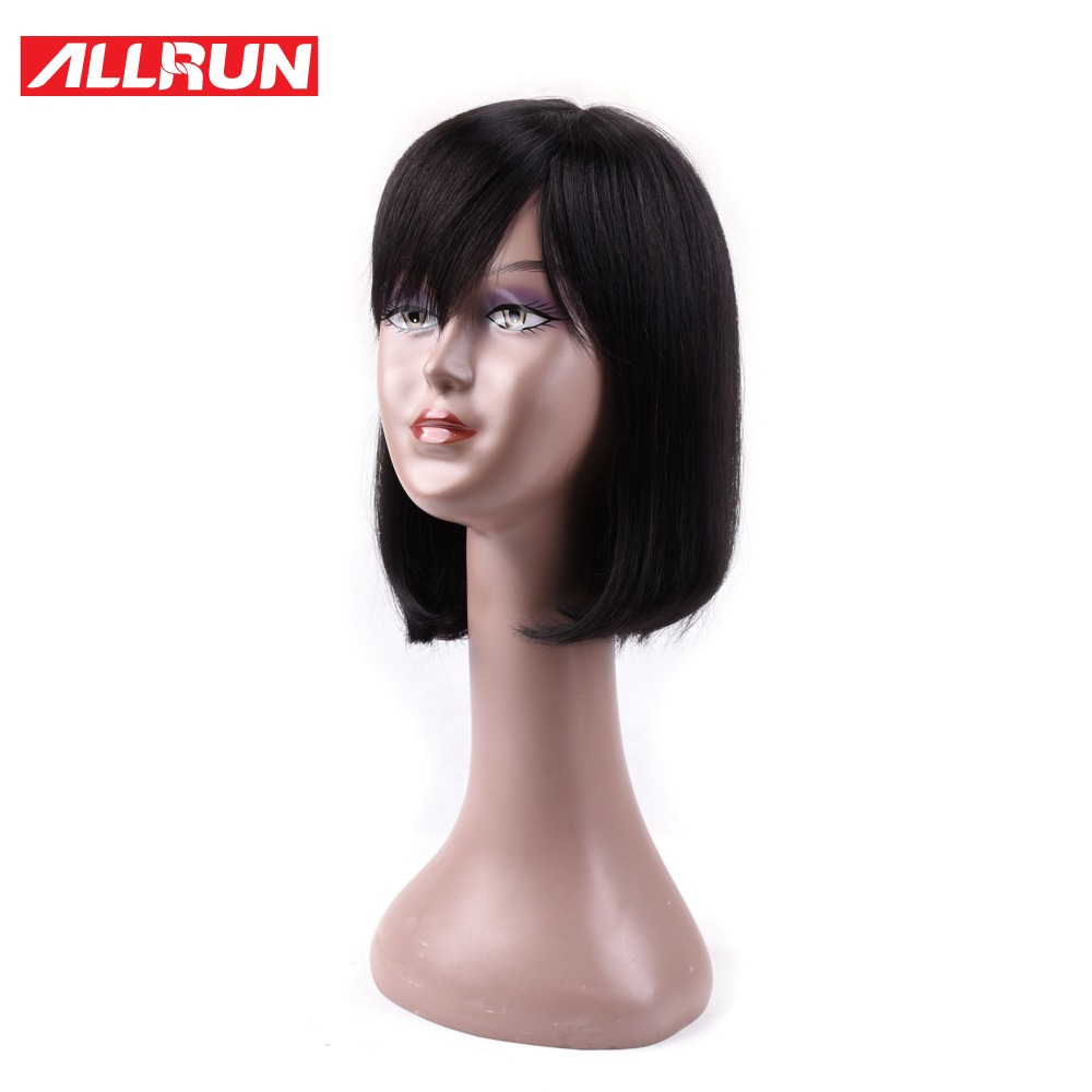 ALLRUN 100% Human Hair Wigs Natural Color Double Machine Made Brazilian Density 130% Short Cut Bob Wig Non Remy Hair