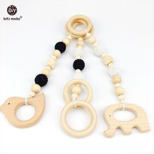 Let's Make Baby Play Gym (3pcs) Stroller Toys Beech Animal DIY Crafts Teething Wooden Ring Pram Accessories Rattles Baby Toys(China)