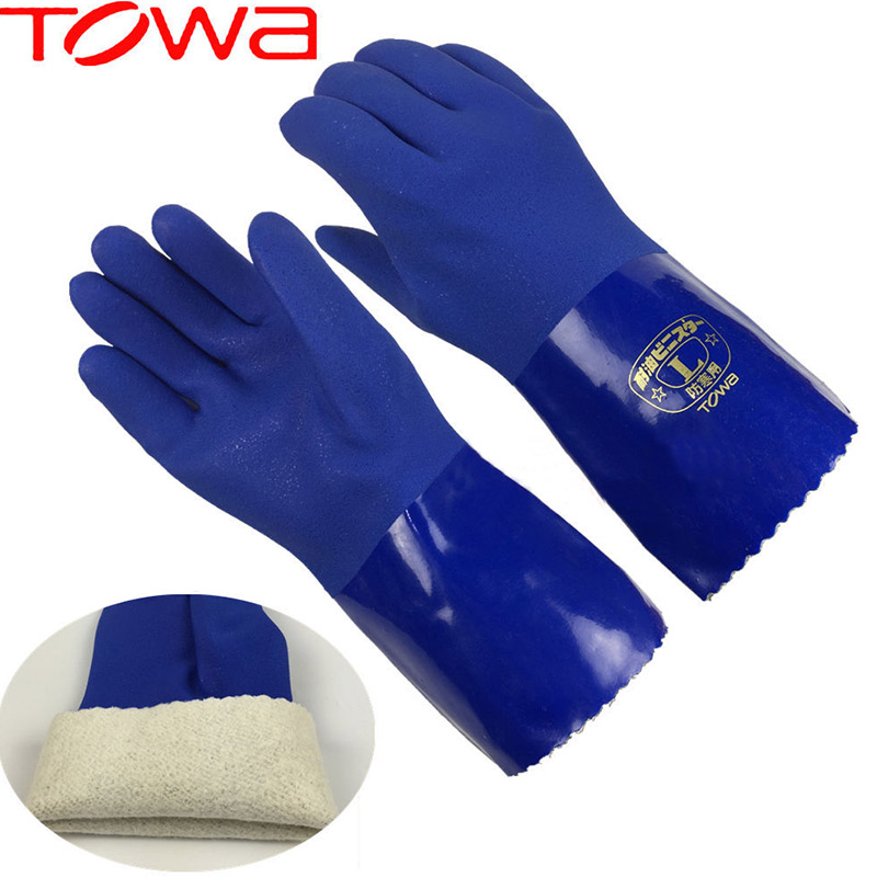 TOWA 658 Cold-proof Gloves Waterproof Anti-Oil Wear-resistant Non-slip Warm Working Gloves For Fishery Freezing Processing