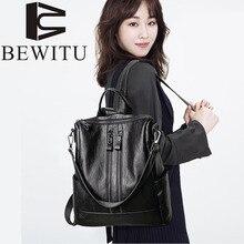 Новинка 2017 корейской версии рюкзак модные Наплечная Сумка Простой свет сумка для отдыха и путешествий большая емкость из мягкой кожи