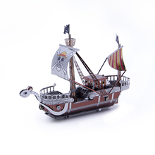 2017 new 3D Metal Puzzle Going Merry boats model Z012 DIY laser cutting Jigsaw puzzle Toys Desktop decoration GIFT For Audit