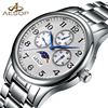 AESOP Fashion Men Watch Men Week Display Sapphire Crystal Quartz Wrist Wristwatch Male Clock Relogio Masculino