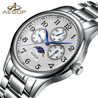 AESOP Fashion Men Watch Men Week Display Sapphire Crystal Quartz Wrist Wristwatch Male Clock Relogio Masculino