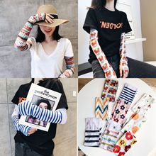 KingDeng Fashion Sleeve For Sun Protection Arm Cover Sunscreen Gauntlet Design Cool Manga Painted Sleeves Arm Slimmer
