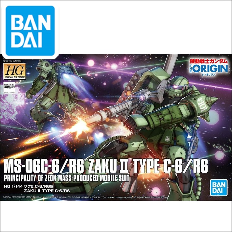 Original Gundam HG 1/144 Model MS-06C-6/R6 ZAKU 2 TYPE C6/R6 ZEON Mobile Suit THE ORIGIN GTO Kids Toys