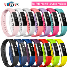 14 cores pulseira de silicone alta qualidade substituição banda de pulso silicone fecho para fitbit alta hr pulseira inteligente relógio