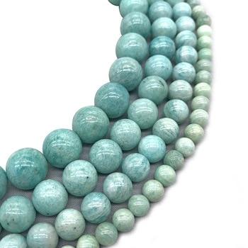 493eae8fd36e Alta calidad 6 8mm 10mm 12mm Piedra Natural azul Rusia amazonita suelta  perlas redondas Diy espacio joyas de collar de perlas hacer