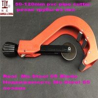 High Quality Tube Cutter Cutting Tool For 50 110mm Plastic Pipes PVC Pipe PPR Pipe made in China