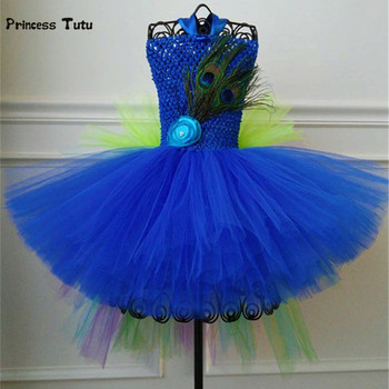 Gorgeous Girls Peacock Tutu Dress Fluffy Party Baby Girls Ball Gown Kids Pageant Birthday Performance Photograph Tulle Dresses