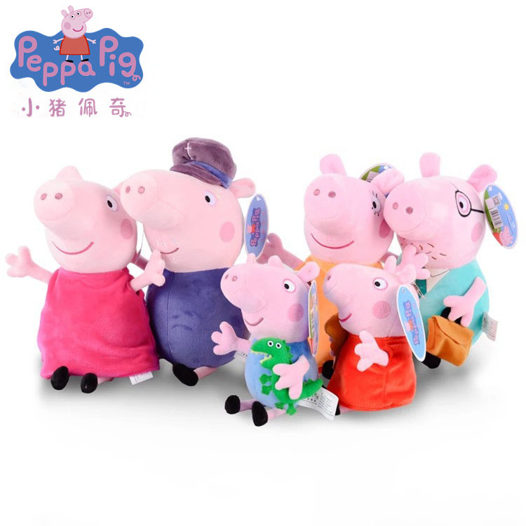 Kawaii Peppa Pig George Animal Stuffed Plush Toys 19CM Original Family Friend Peppa Pig Party Dolls Toy For Children Girl Gifts