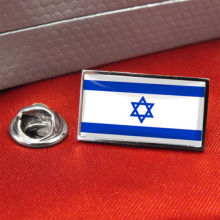 High quality and low price Israel Flag Lapel Pin Badge/Tie Pin custom made metal craft country flag lapel pin FH68006 high quality and low price bulgaria flag lapel pin badge tie pin custom metal craft country flag lapel pin fh68002