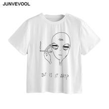BUT IS IT ART? women's shirt / girlie
