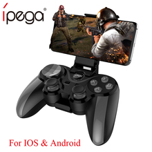 Ipega 9128 PG-9128 Game Pad Wireless Gamepad Trigger Pubg Controller Mobile Joystick For Phone Android iPhone PC Console Control