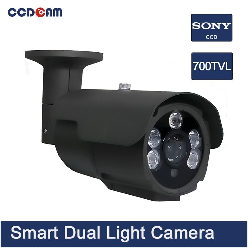 CCDCAM Sony 700TVL smart dual light camera security traffic outdoor camera
