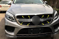 For Benz GLE Coupe C292 2015 2016 Chrome Front Grille Grill Frame Cover Trim New