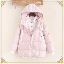Winter thermal thickening wadded jacket female with a hood loose bread service cotton padded jacket female