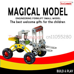 3D assembling mechanical car toys, childrens educational development, the primary difficulty metal puzzle toys