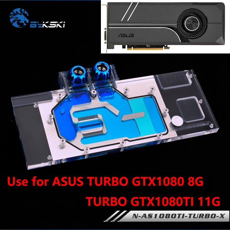 Блок графической карты BYKSKI с полным покрытием  для ASUS TURBO GTX1080-8G/1080TI-11G/TURBO GTX 1070TI  радиаторный блок водяного охлаждения GPU