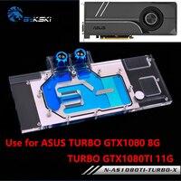 BYKSKI Full Cover Graphics Card Block use for ASUS TURBO GTX1080 8G/1080TI 11G/TURBO GTX 1070TI Water Cooling GPU Radiator Block