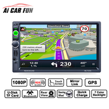 RK-7157G 7inch Car 2DIN Bluetooth MP5 Player Reversing Rear View Camera Function Car Radio GPS Navigation Car Radio Media Player