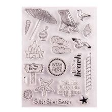 Летний пляж Солнечный свет морской песок скрапбук DIY фото карты счета резиновый чистый штамп для скрапбукинга прозрачный ручной работы