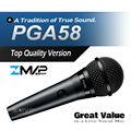 FreeShipping! PGA58 PG ALTA 58 Кардиоидный Динамический Вокальный Проводной Микрофон Ручной Микрофон Караоке Майк Микрофон с Выключателем XLR Кабель