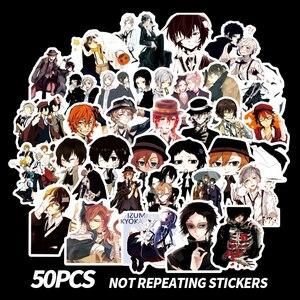 Image 4 - 50 adet Bungo sokak köpekleri Anime Sticker çıkartmaları PVC Graffiti çıkartmalar bavul bagaj gitar araba için su geçirmez çocuk oyuncakları F5