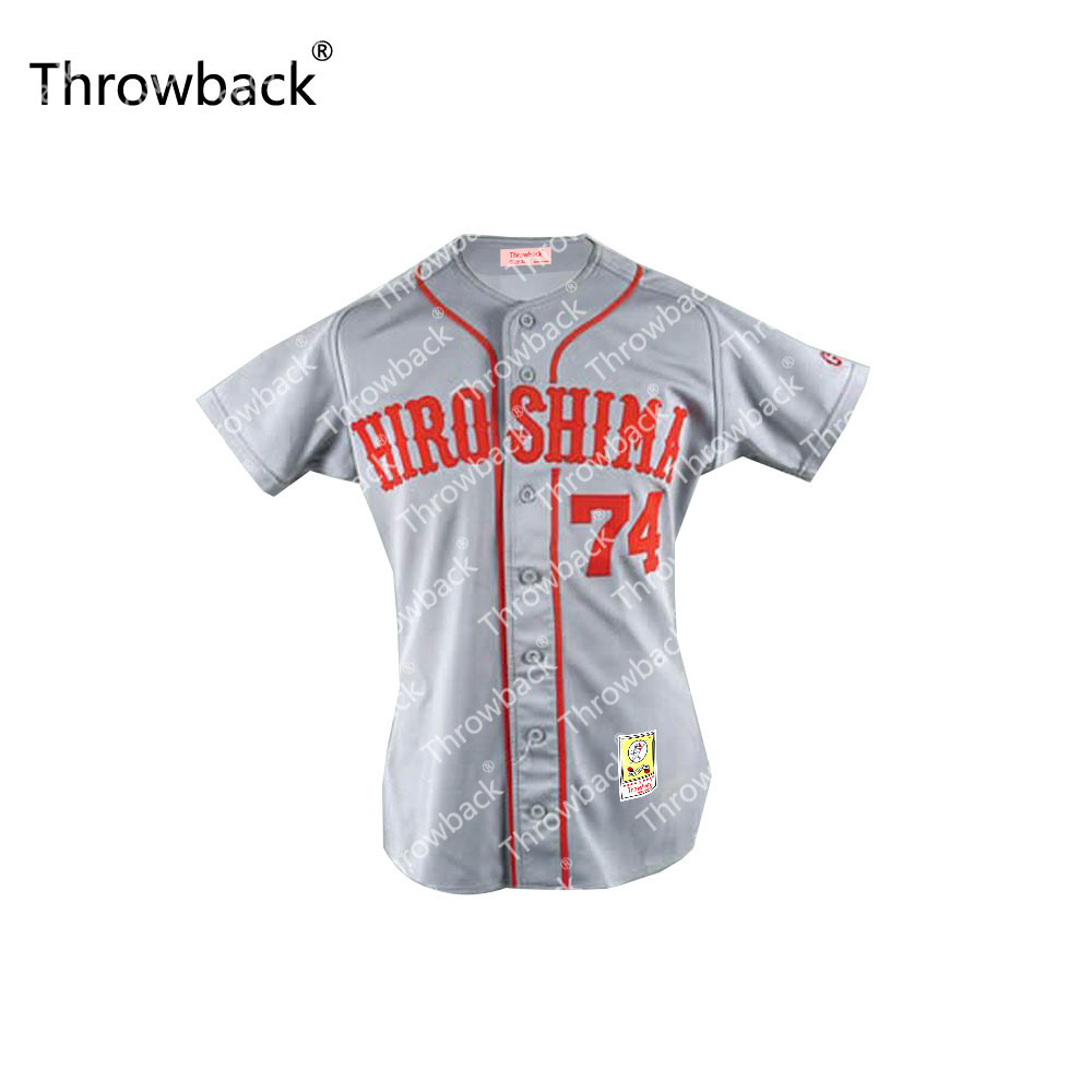 Alfonso Soriano #74 Hiroshima Carp Throwback Movie Baseball Jersey S-5XL Stitched kangfeng серый цвет 5xl