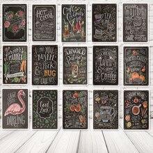 Коктейль любовь торт чай еда кухня оловянные знаки настенные таблички на заказ металлическая живопись античный подарок Бар Паб Декор