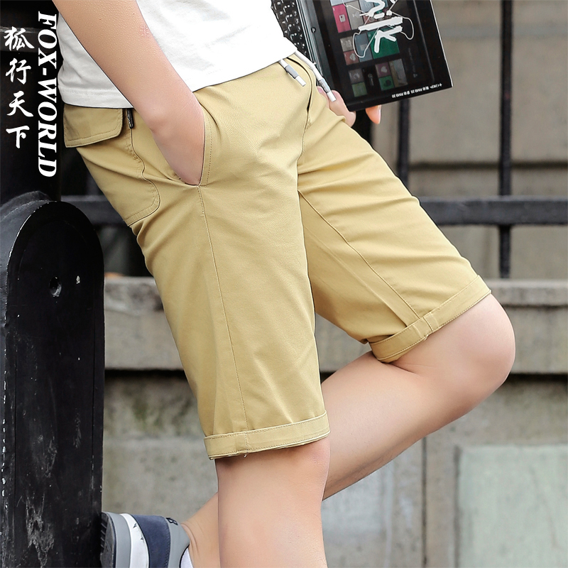 2016 New brand mens shorts print casual Mens shorts fashion cotton shorts homme shorts khaki white green