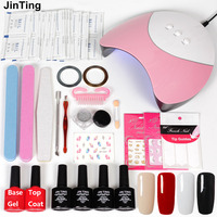 Набор для маникюра 36 Вт УФ лампа 4 цвета гель лак зеркало лак для ногтей Лазерная пудра и наклейки на Ультрафиолетовый гель для ногтей лак на...