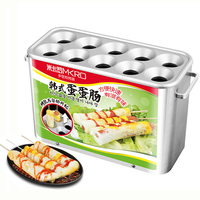 Egg Sausage Machine Commercial Egg Roll Machine Egg Cup Automatic Egg Cooker Hot Dogs Baking Machine HLA1