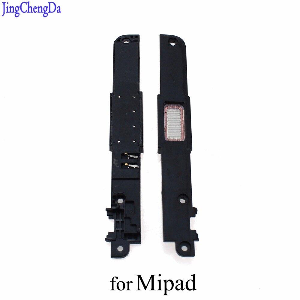 Jing Cheng Da 1PCS For Xiaomi MiPad 1 Speaker Buzzer Ringer For Xiaomi pad Mipad Mi pad 1 Loud Speaker Sound Buzzer