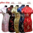Save 13.49 on Cheongsam Fashion casual dress vestidos plus size women summer sexy flower print tropical cheap clothes china 2017 5xl 6xl