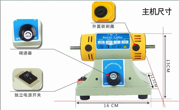 Free Shipping Hot Sale 380W Jewelry Bench Grinder Polishing Machine with Two SpindlesFree Shipping Hot Sale 380W Jewelry Bench Grinder Polishing Machine with Two Spindles