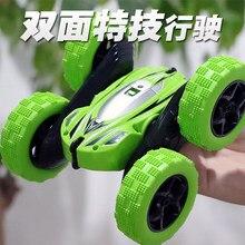 Fernbedienung Stunt Auto Doppel Stürzt Somersault Stunt 2,4 Wiederaufladbare Fernbedienung Auto kinder Spielzeug Heraus Stock Junge Spielzeug