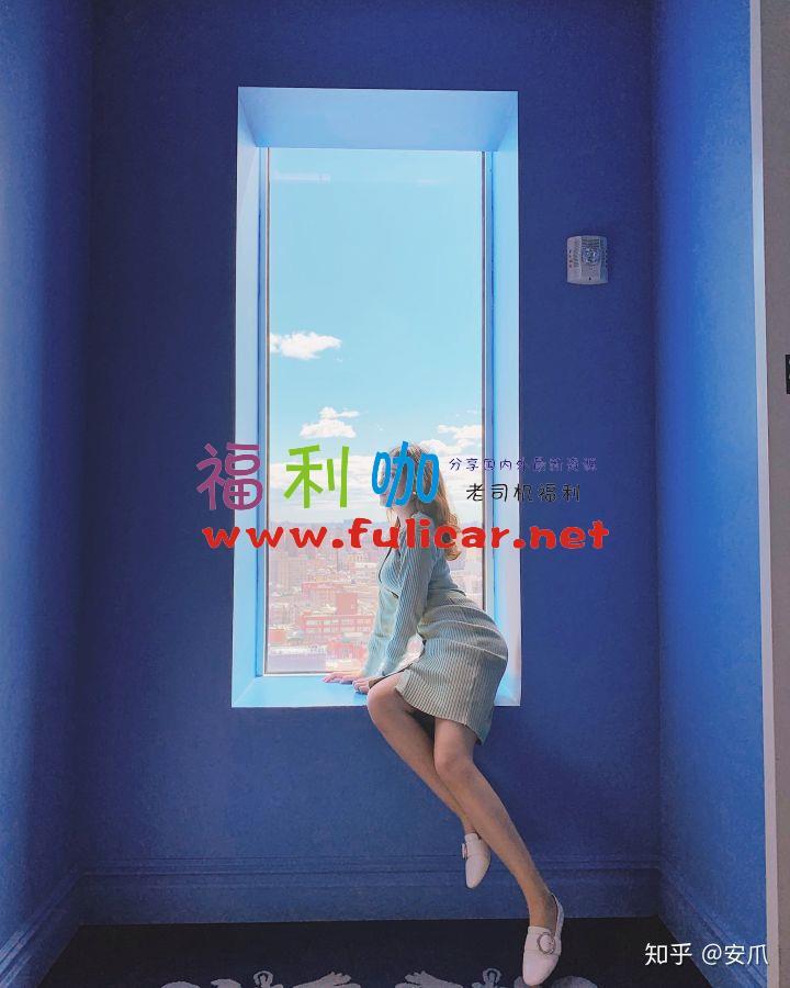 【知乎】长腿妹子穿短裙是怎样的一种体验?