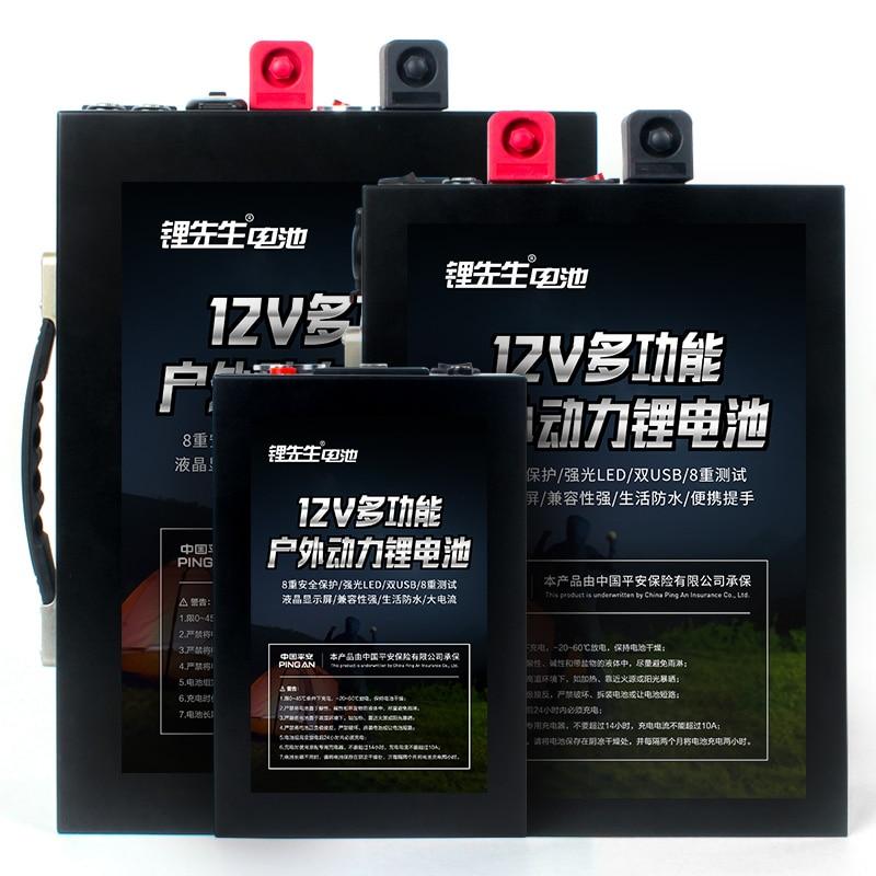 12 V LiFePo4 batterie batterie au lithium au phosphate de fer 12.6 V 40ah 50ah 100ah 18650 batterie li-ion Pack avec LE Conseil de BMS 500A Pour UPS