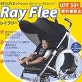 Bebé cochecito de bebé anti-ultravioleta gazebo dodechedron capucha a prueba de viento de protección solar paraguas sxueen