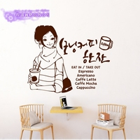 DCTAL Coffee Sticker Girl Decal Cafe Poster Vinyl Art Wall Decals Pegatina Quadro Parede Decor Mural Coffee Sticker