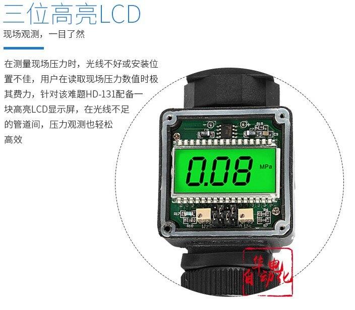 Давление передатчик 4-20MA датчики давления компактный гидравлический воды давление масла давление вакуум 0-10 в