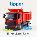 JOYCITY/1:43 Scale/Simulation Die-Cast model SCANIA series toy/The dump truck/for children's gifts or for collections