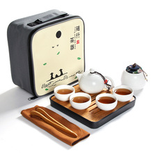 цена на Creative Outdoor Travel tea set Portable Chinese Kung Fu Tea Set [1 Teapot + 4 Cups] with Tea Tray Free Shipping