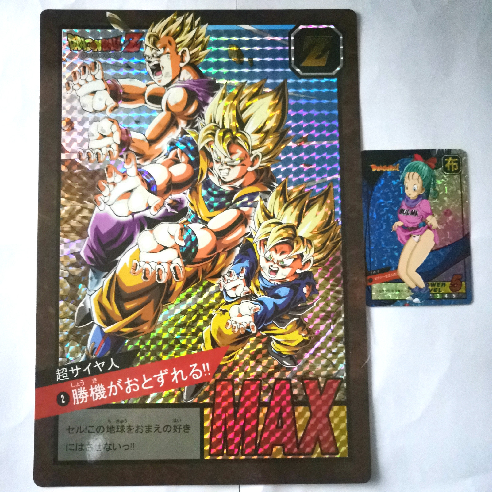 8pcs/set Big Card Super Dragon Ball Length 26cm Width 18cm Heroes Battle Ultra Instinct Goku Super Game Collection Anime Cards