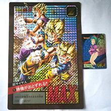 8pcs/set Big Card Super Dragon Ball Length 26cm Width 18cm Heroes Battle Ultra Instinct Goku Game Collection Anime Cards