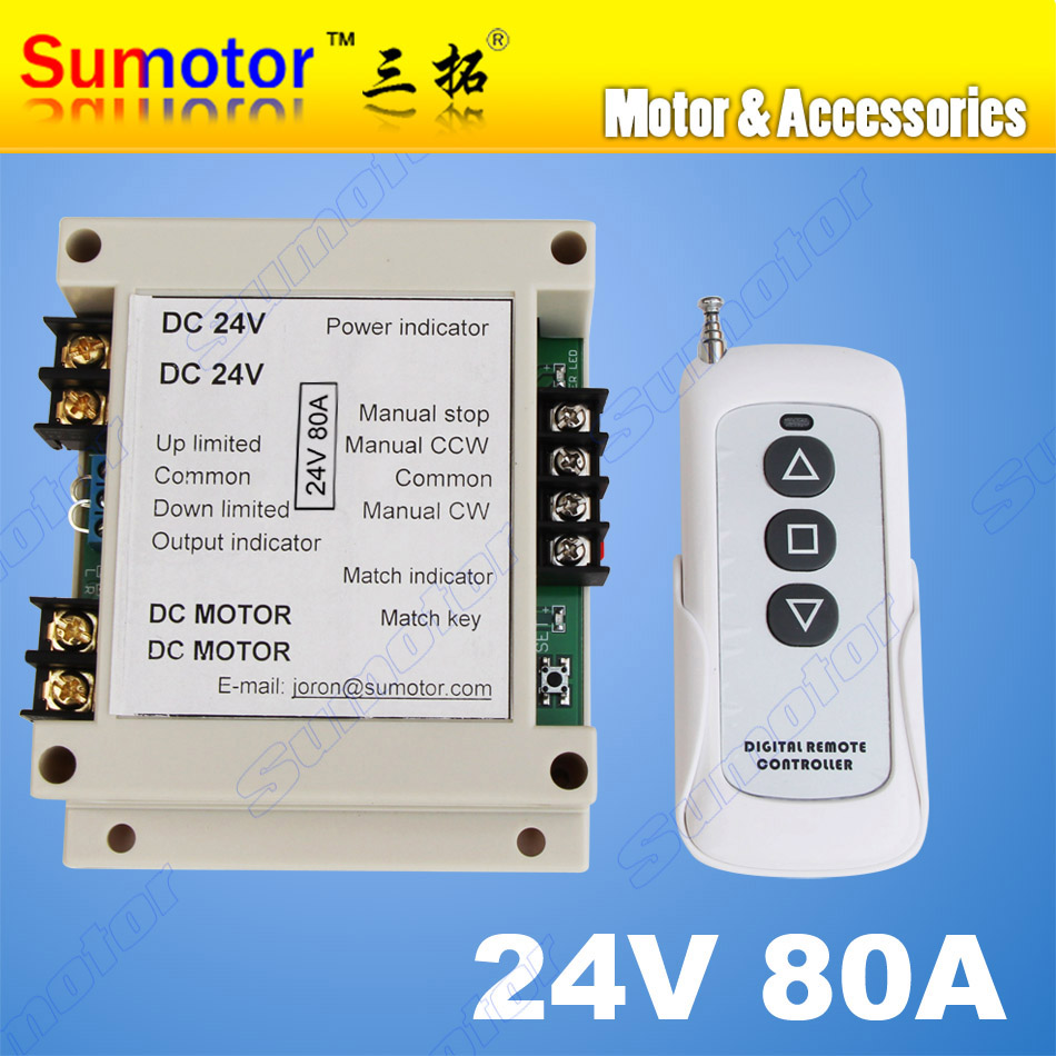 DC 24V 80A MOTOR wireless remote controller switch reversal Linear actuator Electric curtain / screen Garage open Stroke limited ewelink dooya electric curtain system curtain motor dt52e 45w remote control motorized aluminium curtain rail tracks 1m 6m